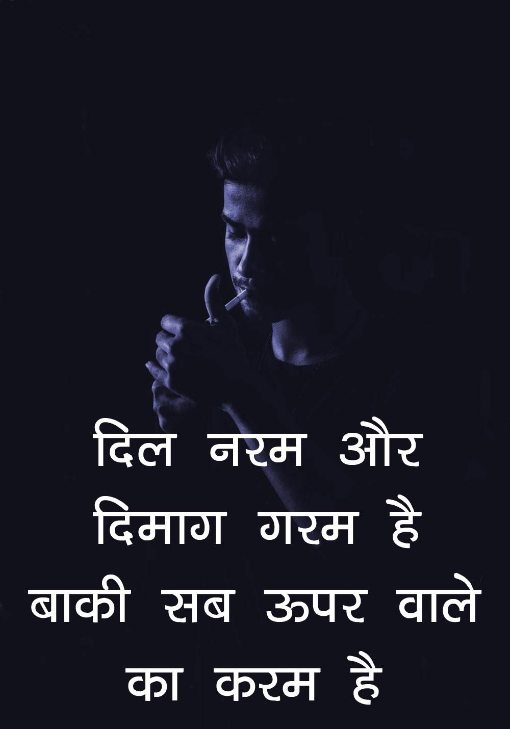 Whatsapp DP Pic Sad