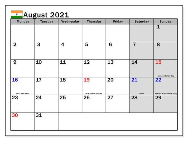 August 2021 Malayalam Calendar