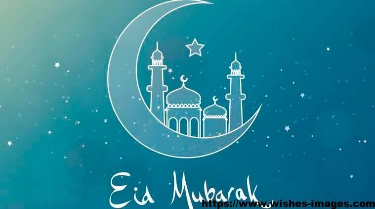 Eid Ul Adha Beautiful Pictures