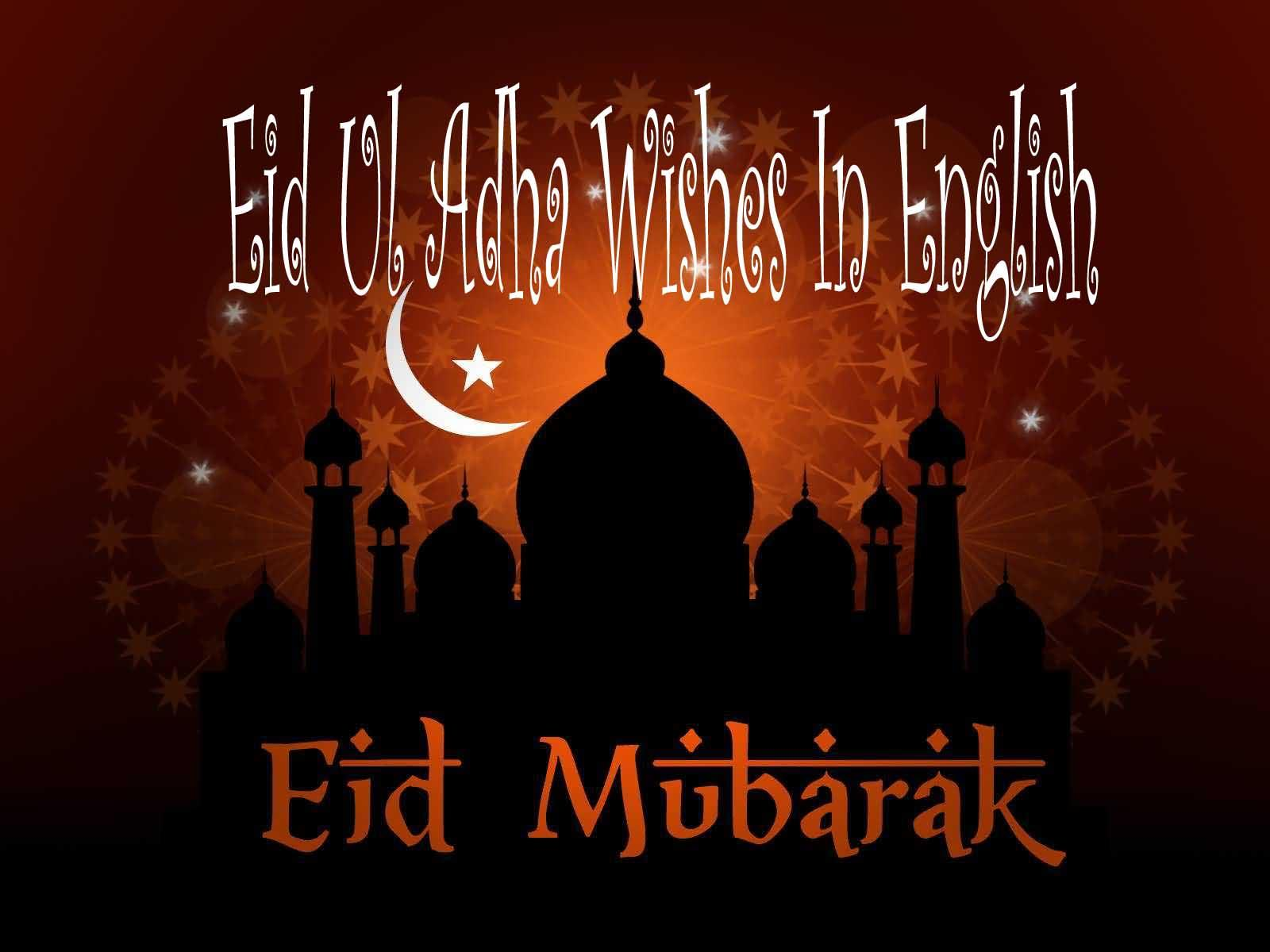 Eid Ul Adha Card Design