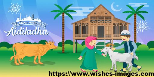 Eid Ul Adha Card Download