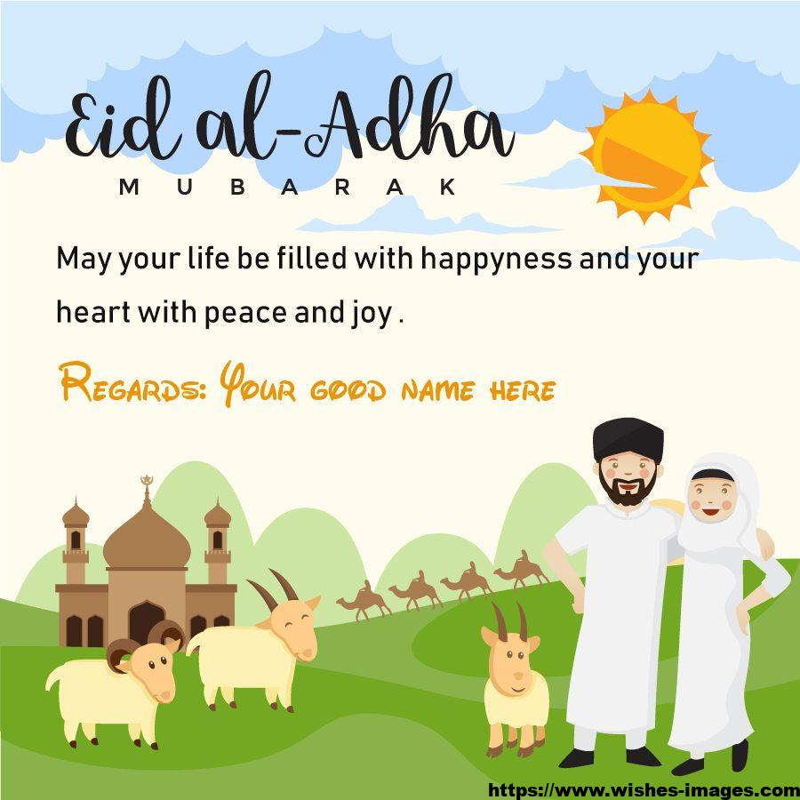 Eid Ul Adha Card Ideas