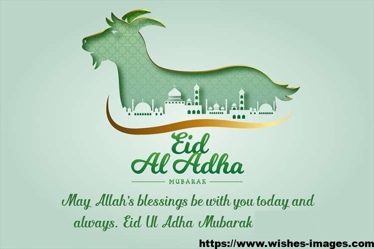 Eid Ul Adha Card Pictures