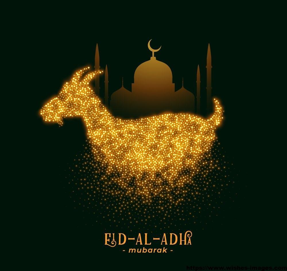 Eid Ul Adha Card Wishes