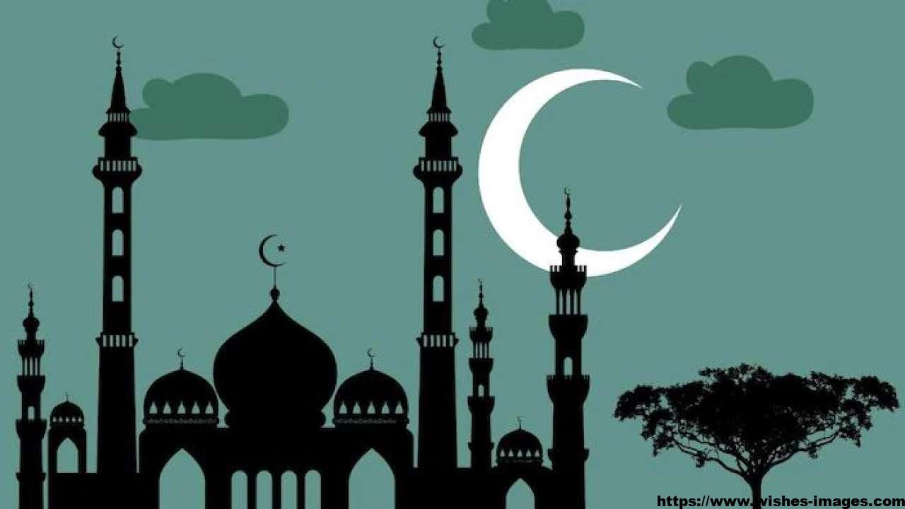 Eid Ul Adha Card With Name