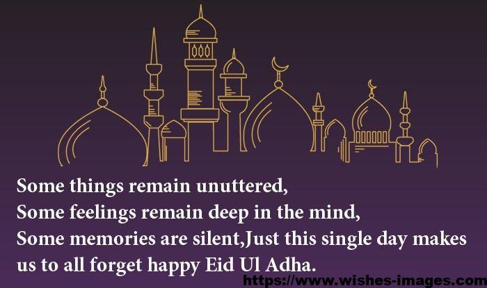 Eid Ul Adha DP Pics