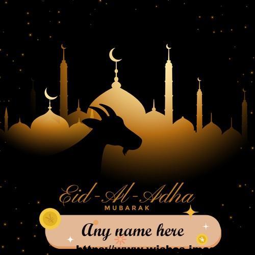 Eid Ul Adha Funny Quotes in Urdu