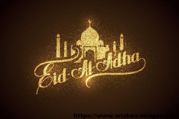 Eid Ul Adha Gif Free Download