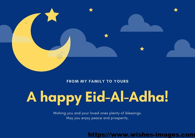 Eid Ul Adha Gif Images Download