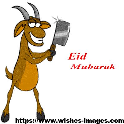 Eid Ul Adha Gif Images Wishes