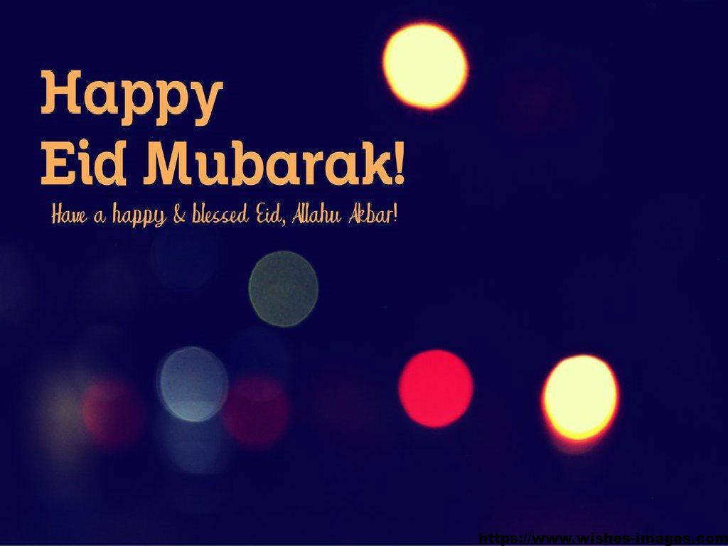 Eid Ul Adha Gif Images