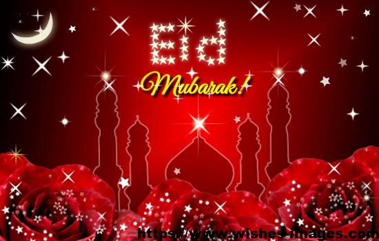 Eid Ul Adha Gif Stickers