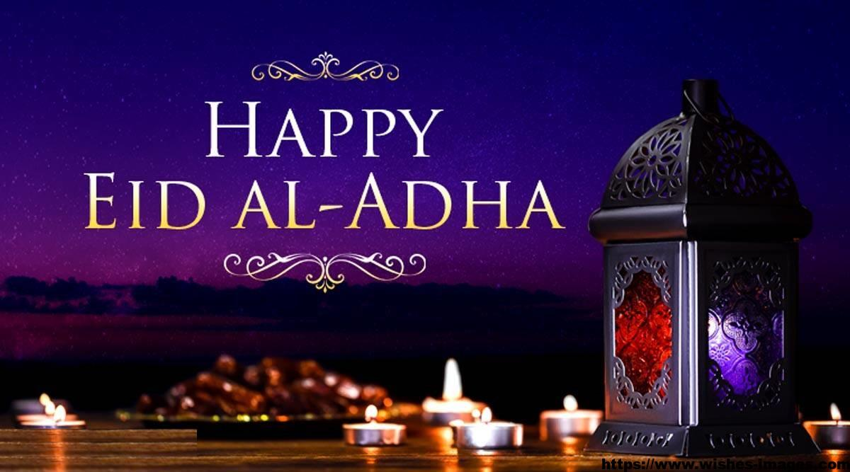 Eid Ul Adha Gift Card