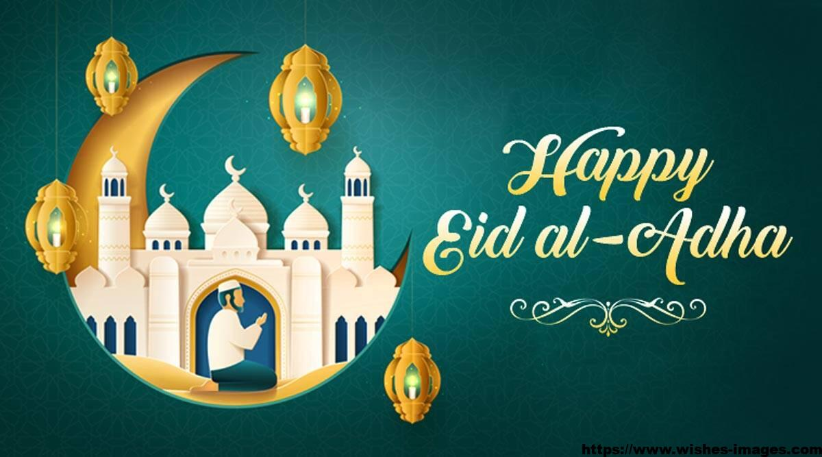 Eid Ul Adha Greetings Card