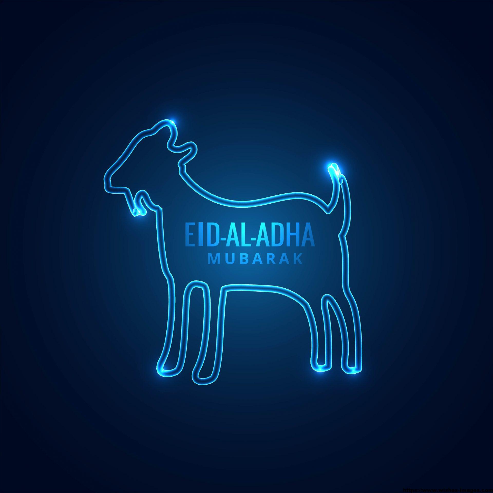 Eid Ul Adha Greetings Card Free Download
