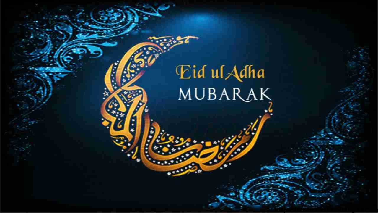 Eid Ul Adha Greetings Card Template