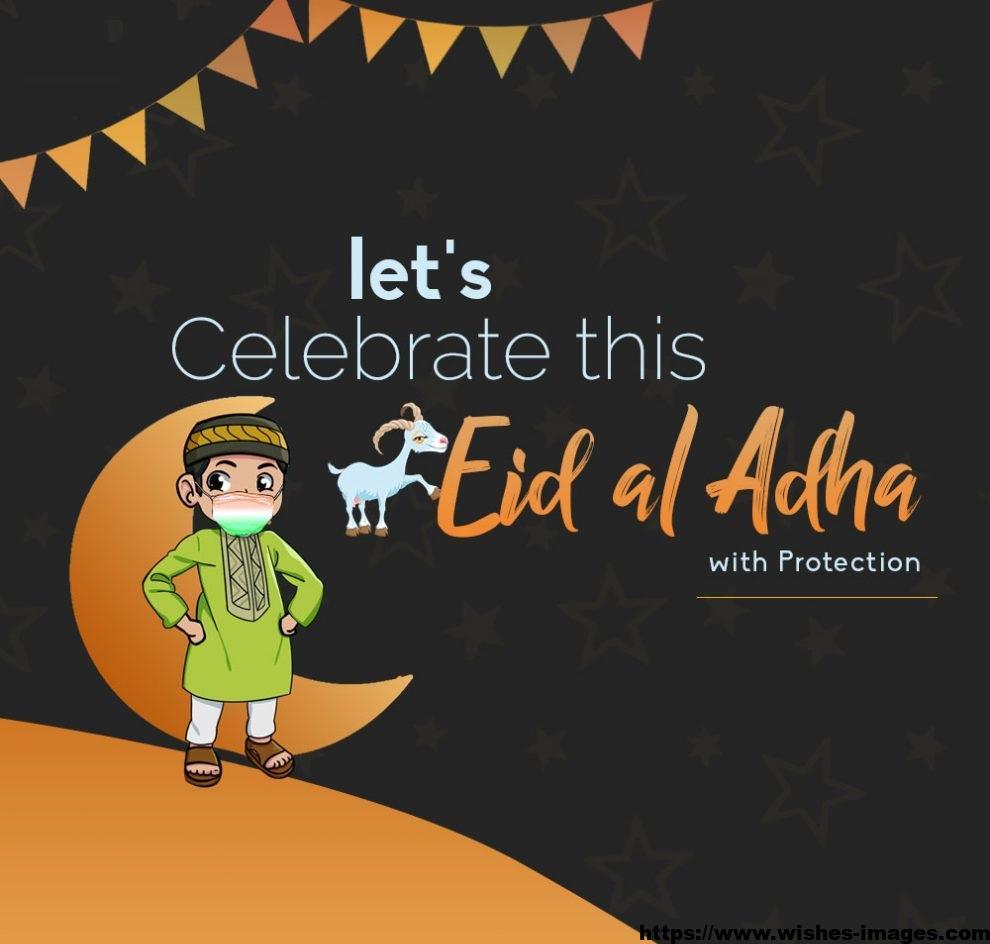 Eid Ul Adha Greetings Card With Name