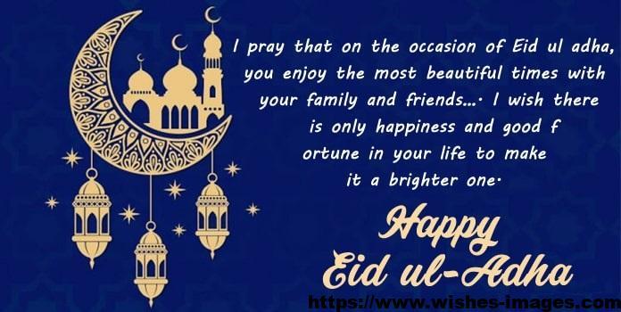 Eid Ul Adha Greetings For Facebook