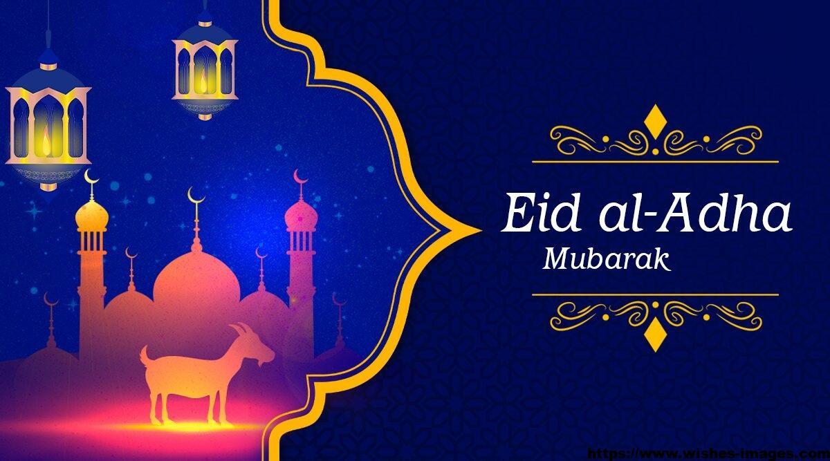 Eid Ul Adha Greetings Gif