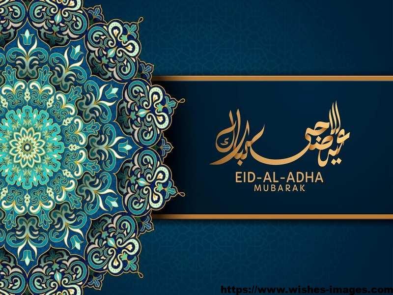 Eid Ul Adha Greetings Images