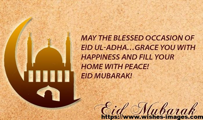 Eid Ul Adha Greetings Wishes Images