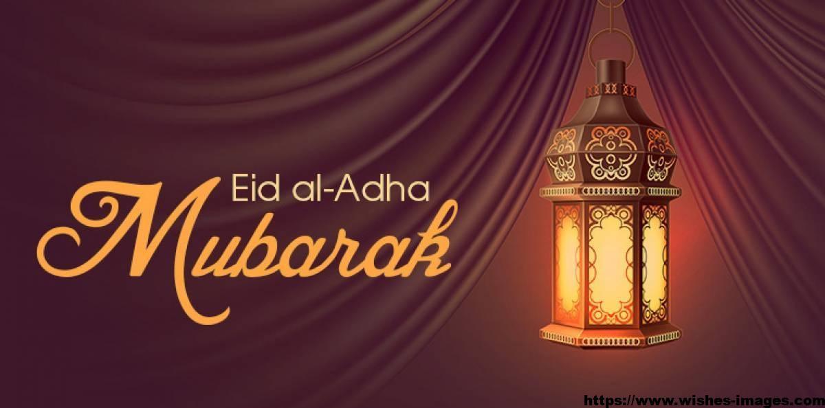 Eid Ul Adha Greetings for Boss