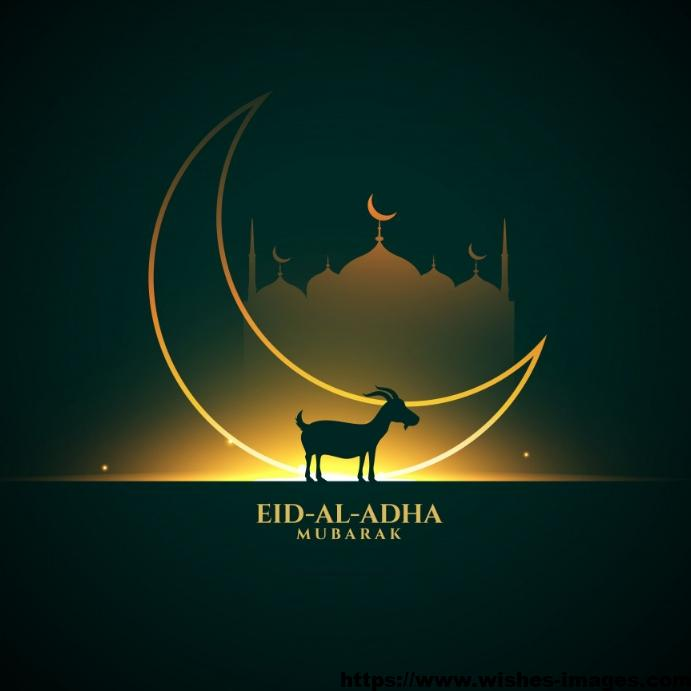 Eid Ul Adha HD Images