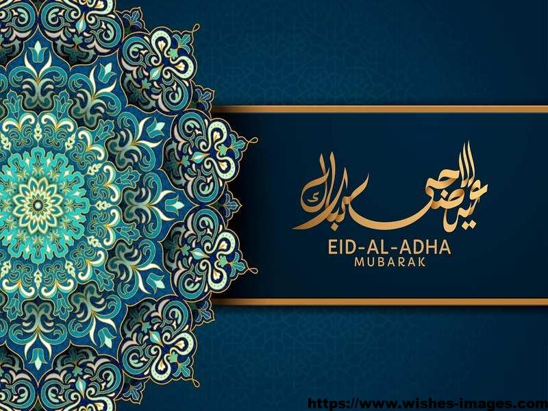 Eid Ul Adha Images Free Download