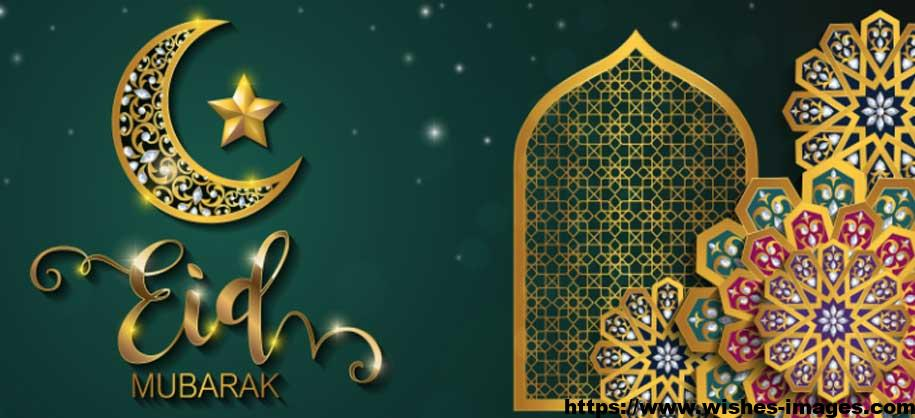 Eid Ul Adha Images With Name