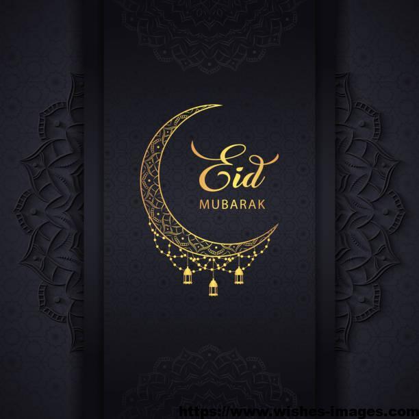 Eid Ul Adha Images for Husband
