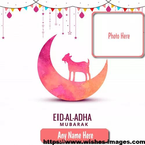 Eid Ul Adha Images for Wife