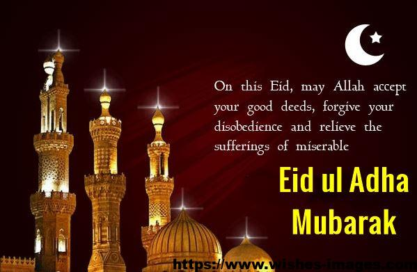 Eid Ul Adha Islamic Quotes