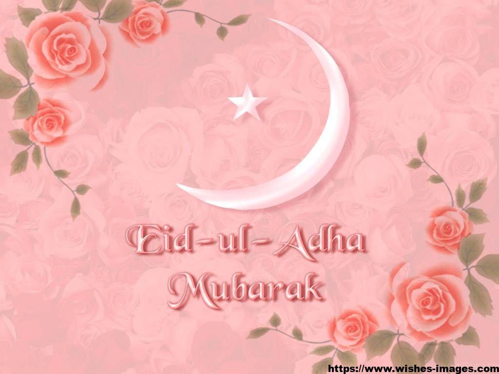 Eid Ul Adha Messages in Arabic