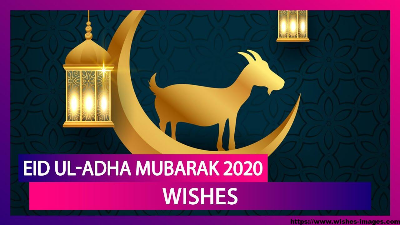 Eid Ul Adha Messages in Hindi