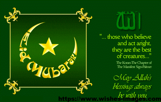 Eid Ul Adha Mubarak Animated Gif