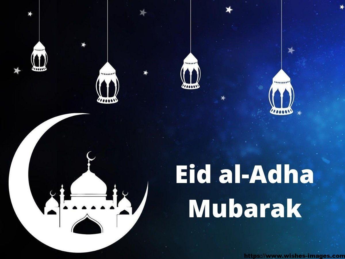 Eid Ul Adha Mubarak Card