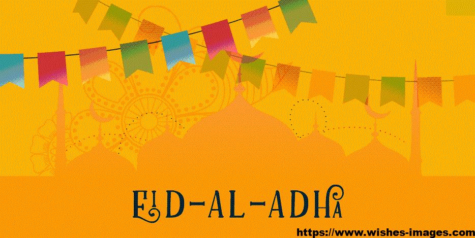 Eid Ul Adha Mubarak Gif 2021