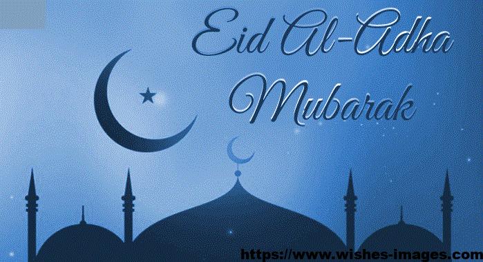 Eid Ul Adha Mubarak Gif Free Download