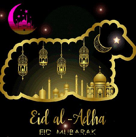 Eid Ul Adha Mubarak Gif