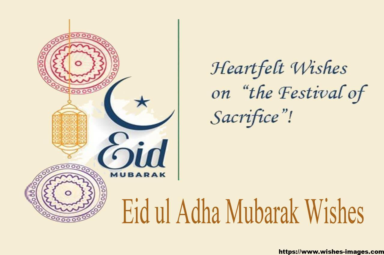Eid Ul Adha Mubarak Messages