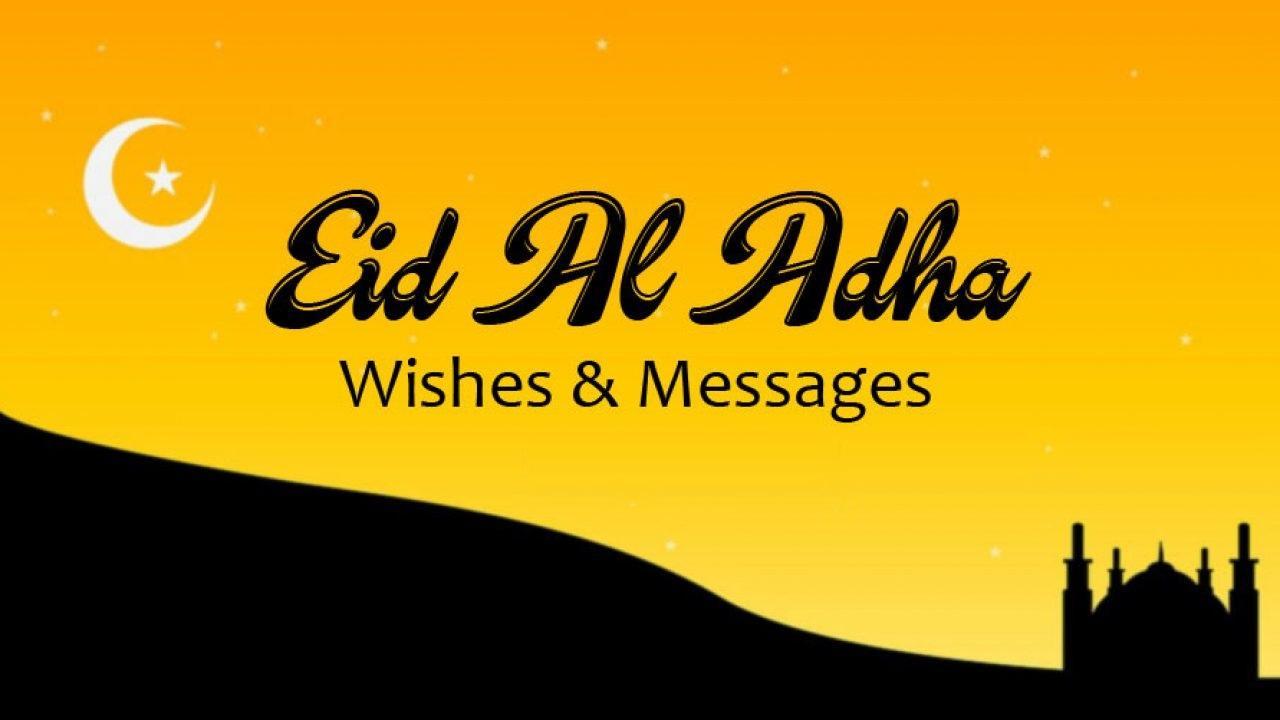 Eid Ul Adha Mubarak Messages Arabic