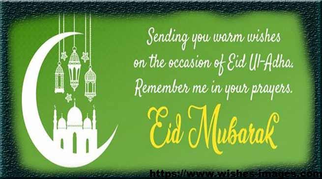 Eid Ul Adha Mubarak Pics Download