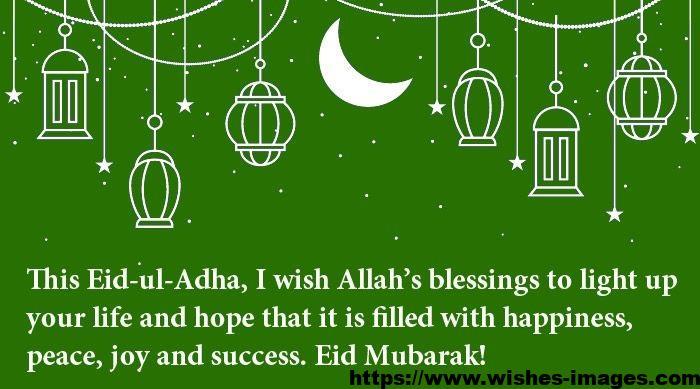 Eid Ul Adha Mubarak Pics
