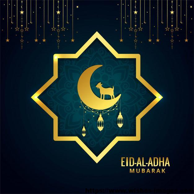 Eid Ul Adha Mubarak Pictures