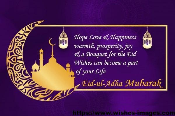 Eid Ul Adha Mubarak Wishes Quotes