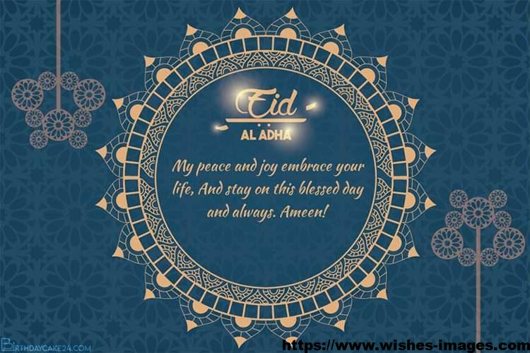 Eid Ul Adha Pics Download
