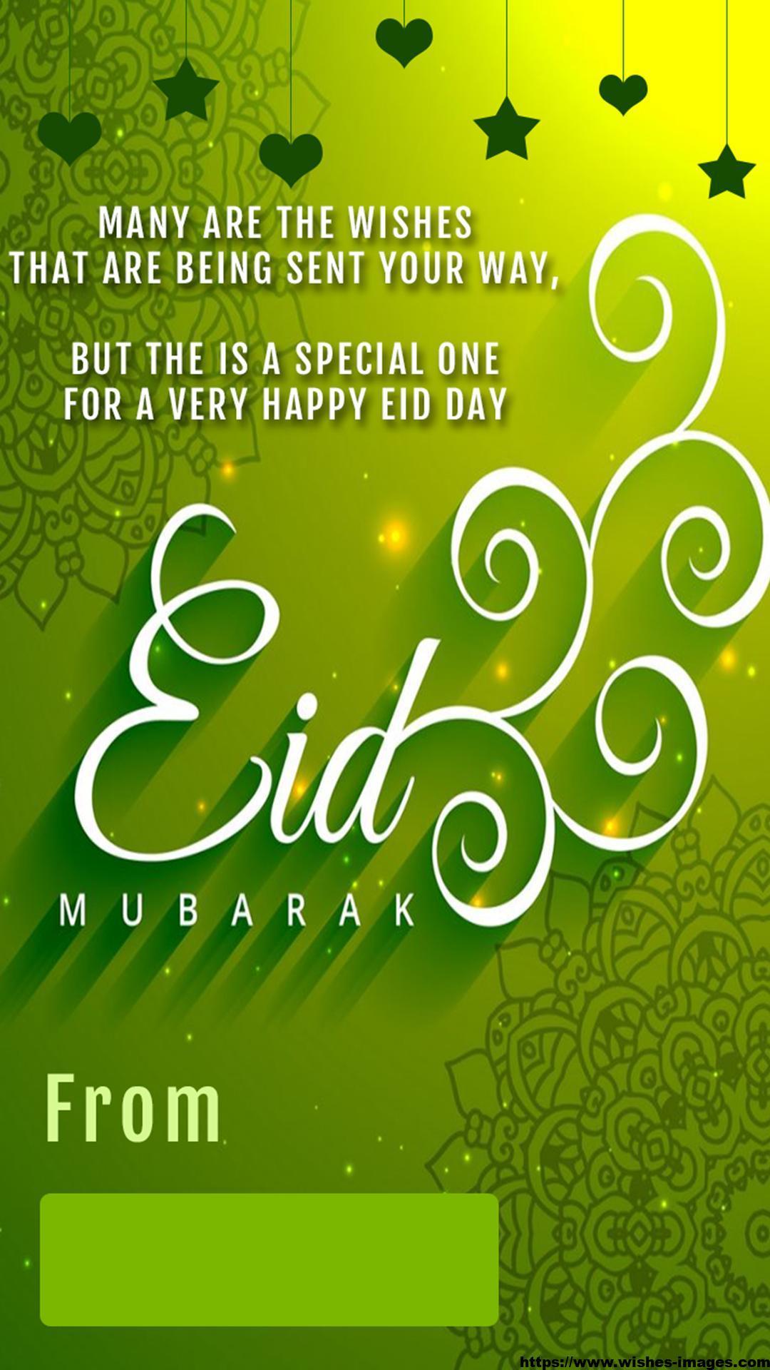 Eid Ul Adha Pics HD