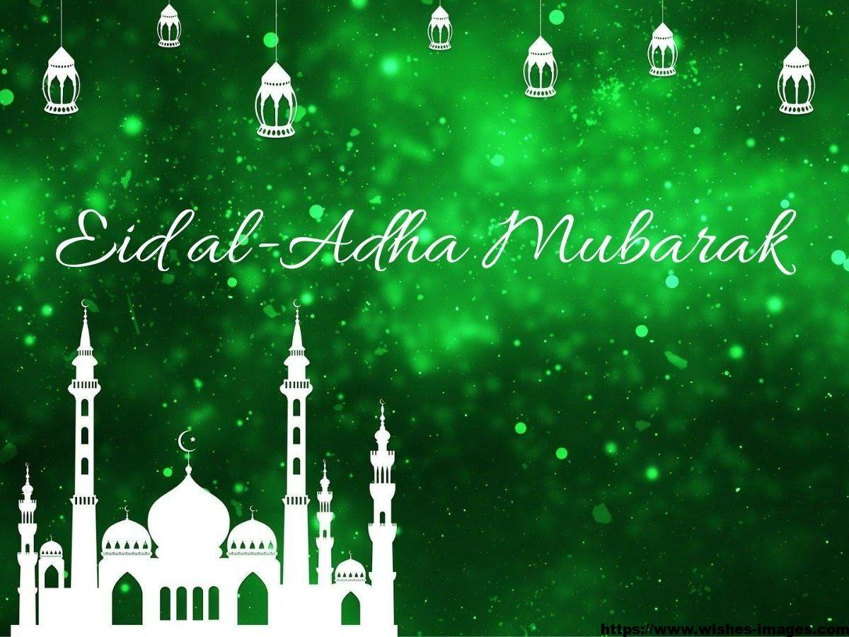 Eid Ul Adha Pics Name Edit