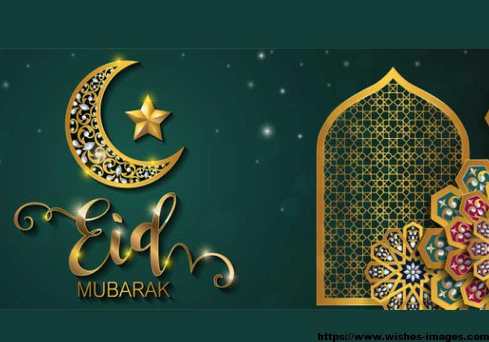 Eid Ul Adha Pics for DP