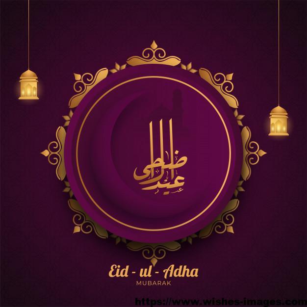 Eid Ul Adha Quotes Images